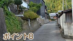 ポイント8:雲城山正教寺は左の階段を上がると到着です。お疲れさまでした。